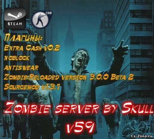 Скачать готовый public сервер для css v59 хостинг для реселлеров